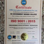 ISO Certificate of the Institution - SGGDC- Piler